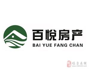 中泰锦城稀缺复式精装房黄金地段随时看房