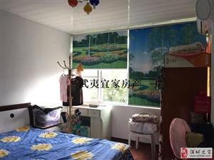和平小学附近2室1厅1卫35万元
