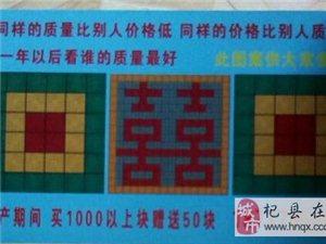 杞县高阳毛寨村向峰水泥砖厂供应水泥砖彩砖