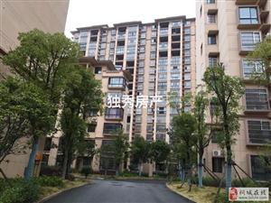 祥源农贸城・聚富家园3室2厅2卫78万元