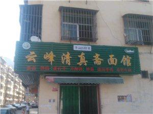 出售门面钟楼滩移民小区小吃市场南门口