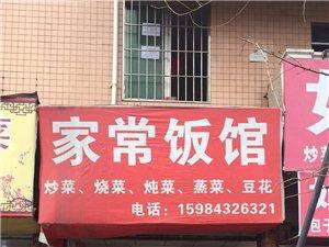 旺铺出租(中医院旁)