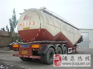 华骏水泥罐车出售13993770551
