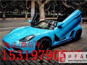 興平婚車車隊電話 婚車車隊價格 婚慶公司租車價格表
