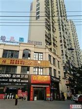 0382东城国际3室2卫三楼清水可按揭