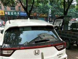 黔西县开锁王电话-快速上门换锁配汽车?#30733;?>                                 </a>                             </div>                             <div class=