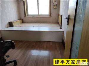 泰安家园2室2厅1卫32万元