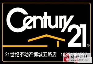 天元・万和城3室2厅1卫1100元/月