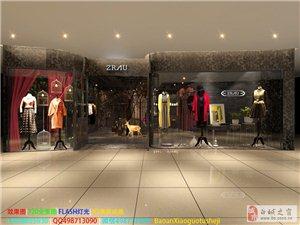 专业画效果图全景图3D动画漫游设计