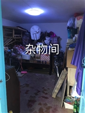 实验学区房,加杂物间102平米2室1厅1卫