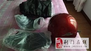 甩卖摩托车头盔和摩托车面罩