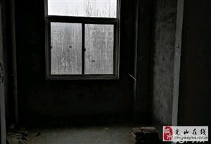 可按揭东城步梯4楼毛坯通透大三房!