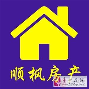 东阳城小区4楼46平带储藏室精装40万可按揭