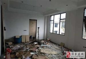 萍�l六中70年�a�嗑��b修�梯公寓只要28�f ,1室1�d1�l 47.0�O