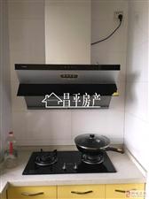 香山公馆精装紧凑型3房出售灵动空间居住舒适