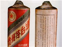 江北區禮品回收