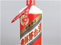 重慶北碚區禮品回收