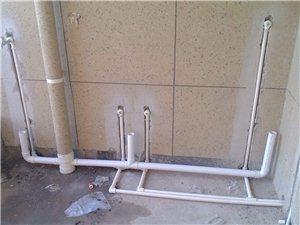 亚博娱乐官方唯一入口全市水电安装维修电话-承接各种防水装修