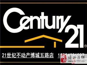 天元上东城3室2厅1卫1000元/月