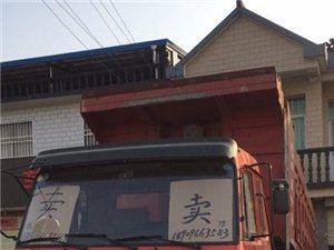 出售二手东风自卸货车