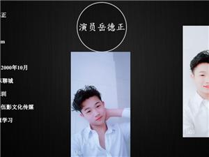 广东广州歌手培训学校