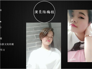 广东深圳影视艺术培训学校