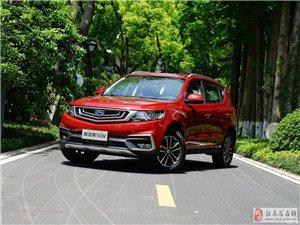 新車18款吉利遠景SUV1.4TCVT互聯豪華