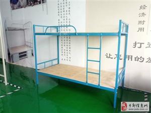 金沙平台铁架床蓝色方管上下床