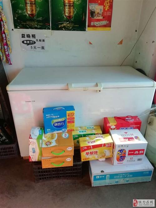 誠心出售冰柜7成新.900元