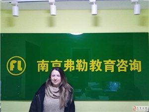 南京白人母語外教 少兒外教英語口語培訓 外教家教