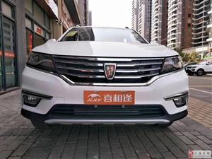 龙88必发游戏官网喜相逢荣威RX5一万八当天提车逾期可做