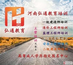 2019年河南监理工程师代报名报考时间公布包办审核