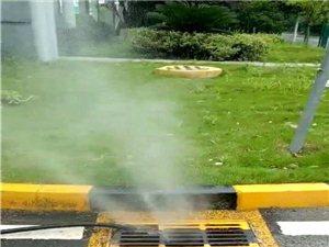 平涼市專業管道疏通清洗化糞池清理下水道疏通