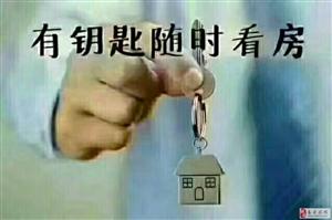 迎宾东区 首付16万 单价6000 有钥匙