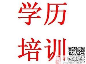2019年贛州于都縣成人大專本科學歷培訓中心招生