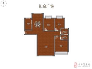 汇金广场3室2厅2卫150万元交通便利拎包入住