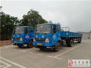 赣州大车考训中心(世通驾校)招A1A2B1B2学员