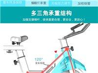 出售九成新英尔健动感单车一台