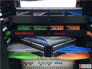 鄭州及周邊專業強弱電布線施工承包,專業安防網絡工程
