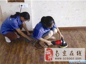 鼓樓區龍江鳳凰西街周邊保潔公司 打掃衛生