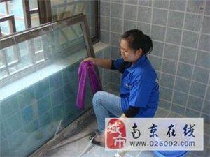 南京雨花臺區雨花客廳周邊保潔公司