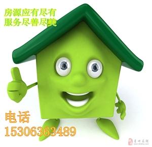 青城樱园1楼145平方带院子车位4室包改名106万