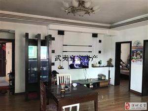 安华小区和平学.区房产证130平3房仅售88.8万