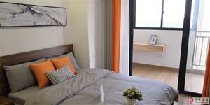 海沃★领时国际首付6万住精装两房现房安静优美小区