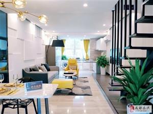 (免拥)35万买一环路地铁上建物业LOFT两室一厅
