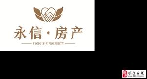 金阳国际城3室2厅1卫78.6万