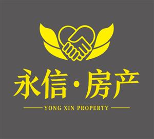 金阳国际城超级好房可按揭3室2厅2卫79万元