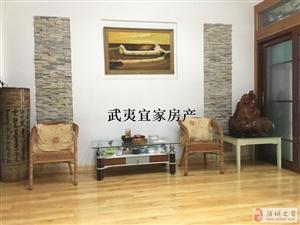 江滨一期3室2厅2卫93.8万元