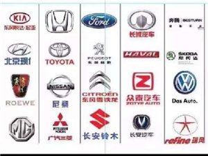 汽車資源,二手汽車資源銷售