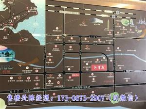 海宁嘉宇江湾府——售楼中心——欢迎您
